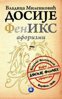 Досије ФенИКС - афоризми