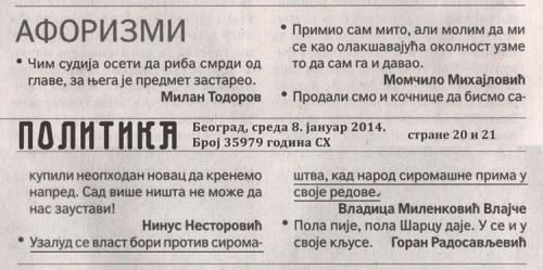 Афоризам (Политика, 8.1.2014.)