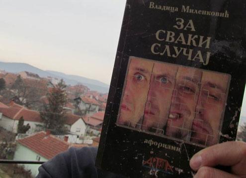 Владица Миленковић
